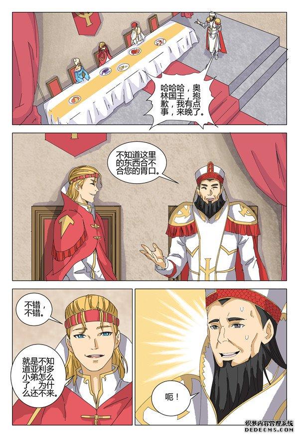 18-4(王).jpg