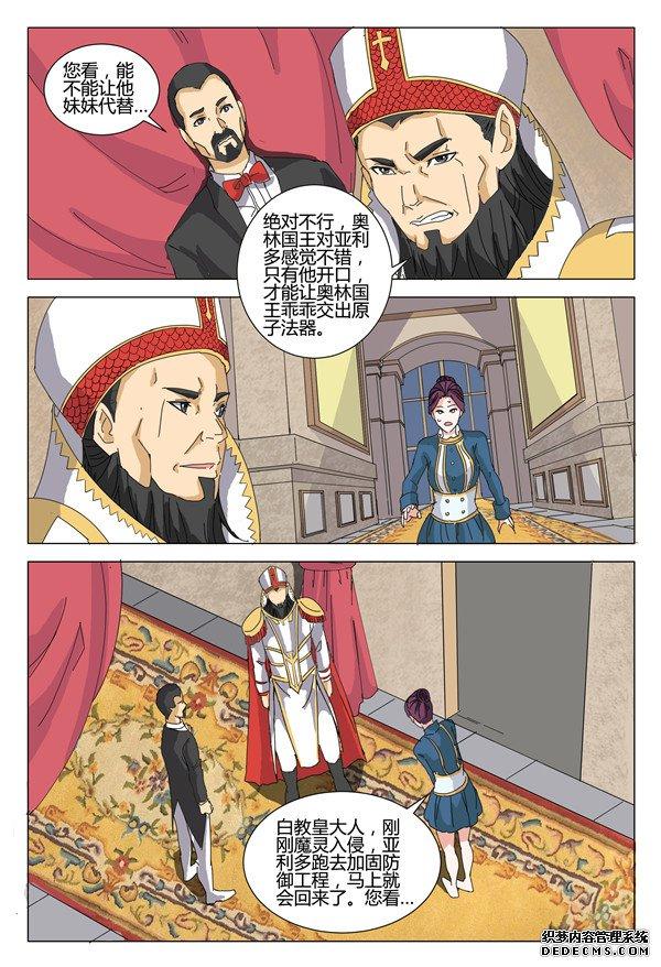 18-2(王).jpg