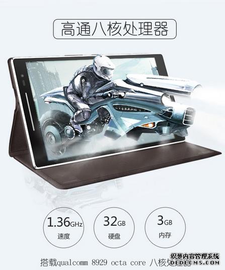 双十二钜惠 华硕Z380KL平板更划算