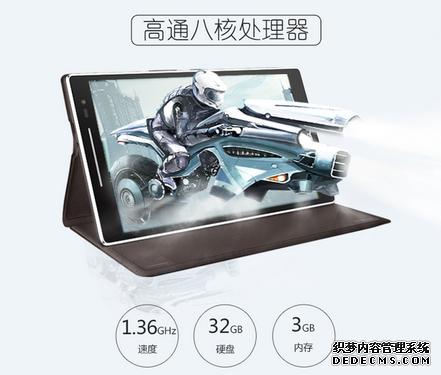 寒假双4G畅聊 华硕Z380KL便捷体验