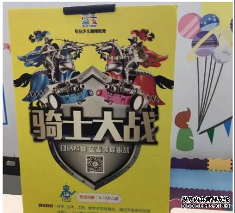 蓝麦少儿编程,杭州Mini Maker Faire吸睛夺彩