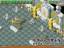 新浪游戏_《石器时代8.0》开放全新宠物装备(图)